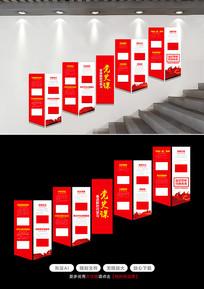 大型党的光辉历程楼梯文化墙