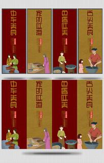 古典中华美食挂画