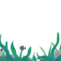 海带深海鱼