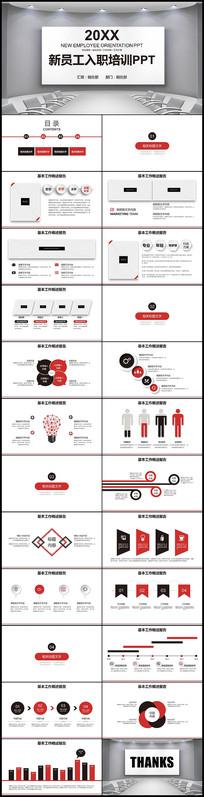红黑色公司介绍新员工入职培训ppt模板