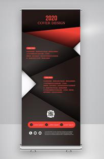 简约公司宣传展架设计