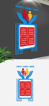 蓝色大气社区乡村文化墙形象墙