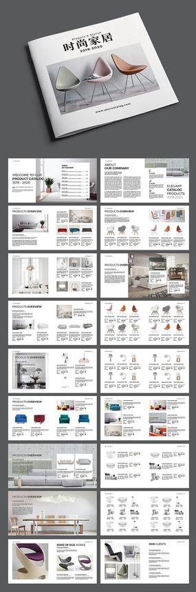 时尚家居家俱产品展示画册