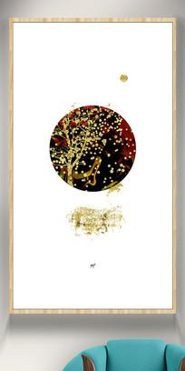 水彩新中式水晶画