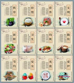 素雅中国风食堂文化展板