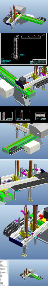 天行机械手650框架式机械手含3D图