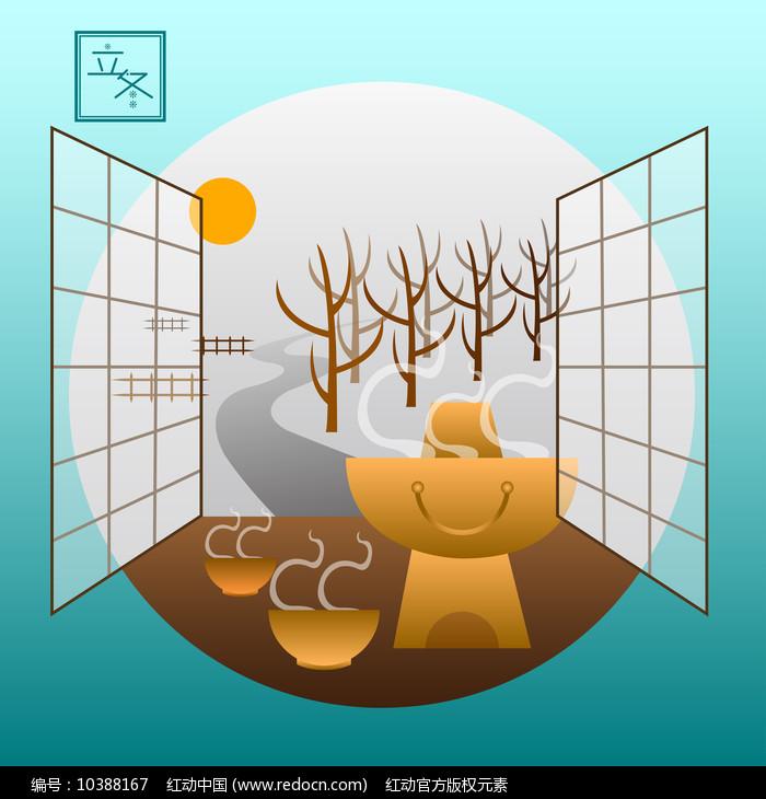 原创矢量节气立冬元素图片