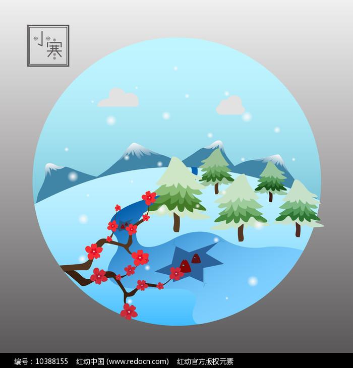 原创矢量小寒节气元素图片