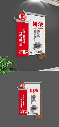 中国风法律宪法挂画文化墙