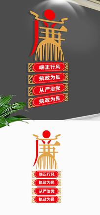 中国风法院精神廉政口号文化墙