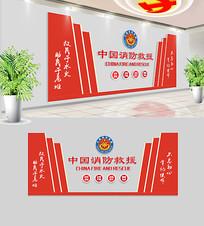 中国消防救援文化墙设计