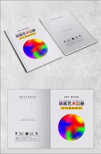 彩色抽象封面设计