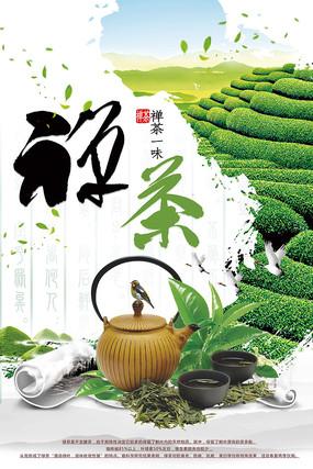 禅茶清爽茶叶绿茶海报