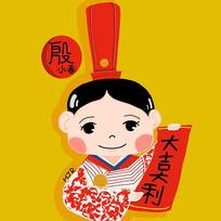 春节喜庆人物插画