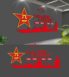 红色海军部队文化墙