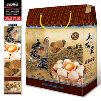 土鸡蛋礼盒包装设计