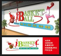 篮球宣传文化墙