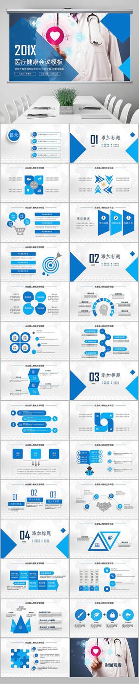 蓝色医疗科技DNA基因遗传PPT