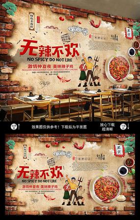 辣子鸡海报美食背景墙