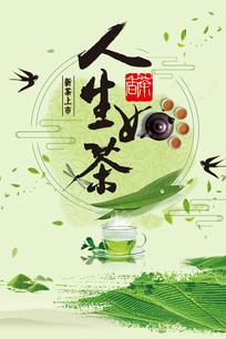 绿茶海报人生如茶叶海报