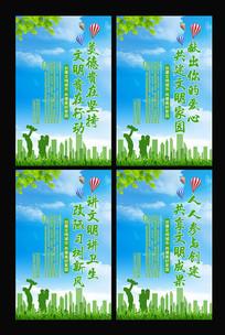 绿色创意文明城市宣传展板