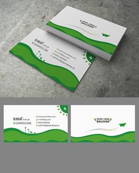 绿色自然名片