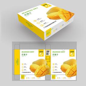 芒果干包装盒设计