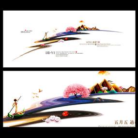 清新水墨风格端午节海报设计