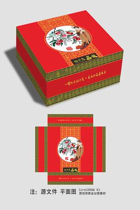 喜庆荔枝礼盒包装设计