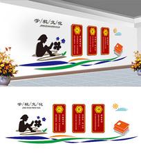 学校宣传文化墙