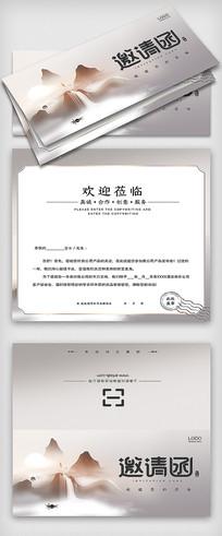 中国风创意邀请函设计