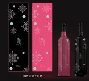 撞色创意果酒包装设计 PSD