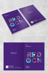 紫色字母封面