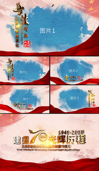 大气水墨党政党建图文展示宣传片头AE模板