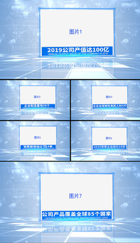 干净简洁科技图文展示AE模板