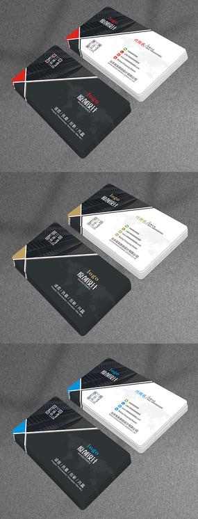 简约公司个人企业名片设计卡片模板