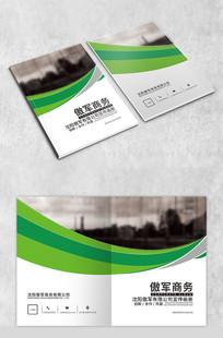 简约商务封面设计
