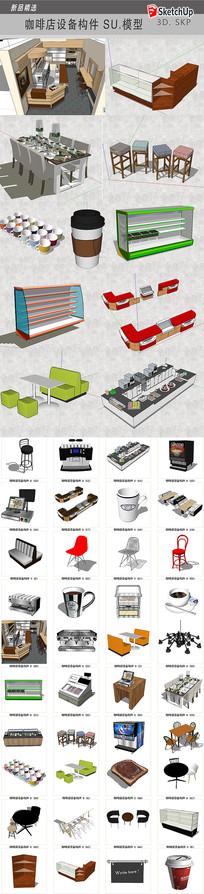 咖啡店用品模型