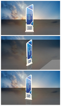 科技企业指示牌