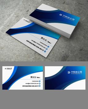 蓝色广告创意名片