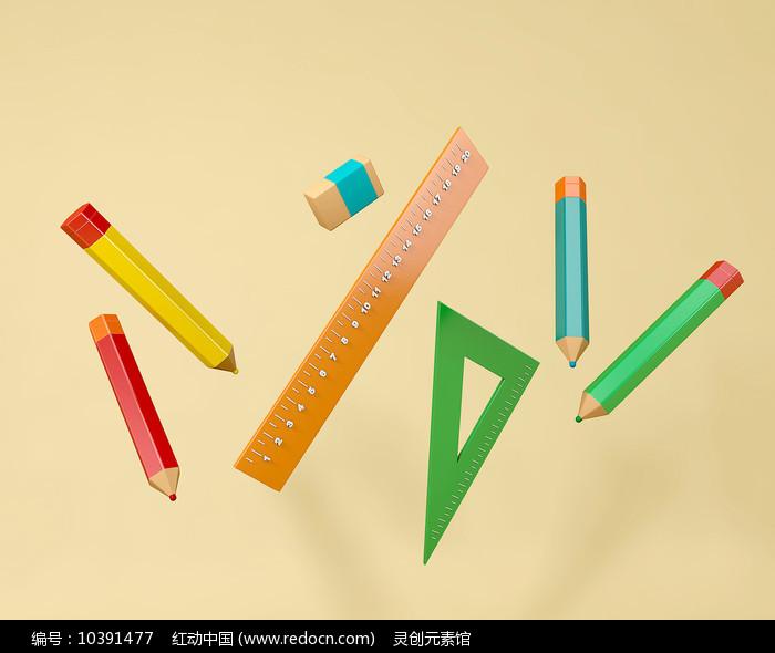 铅笔尺子橡皮文具元素图片