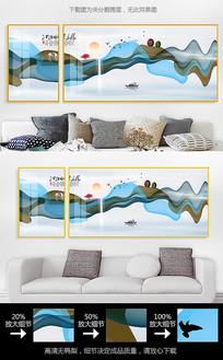 现代大气山水客厅沙发背景装饰画