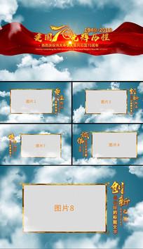 震撼大气党政企业宣传片头图文展示AE模板