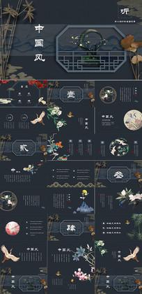 中国风复古创意通用PPT模板