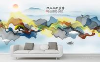 中国风水墨山水背景装饰画