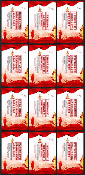 创意红色征兵宣传展板设计