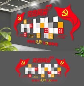 党建党员工风采照片墙设计
