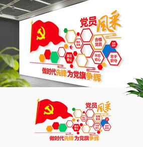 党建企业员工风采照片风采展示墙