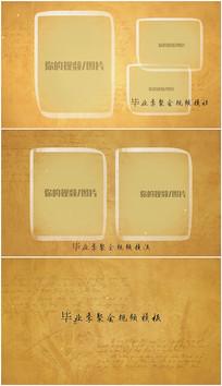 edius温馨泛黄相册视频模板
