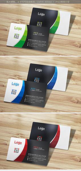 高档创意公司名片设计模板